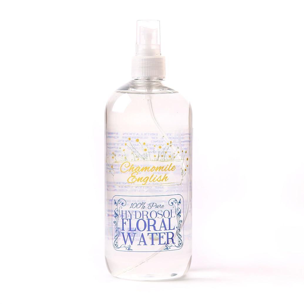 銛ブランデーピグマリオンEnglish Chamomile Hydrosol Floral Water With Spray Cap - 500ml