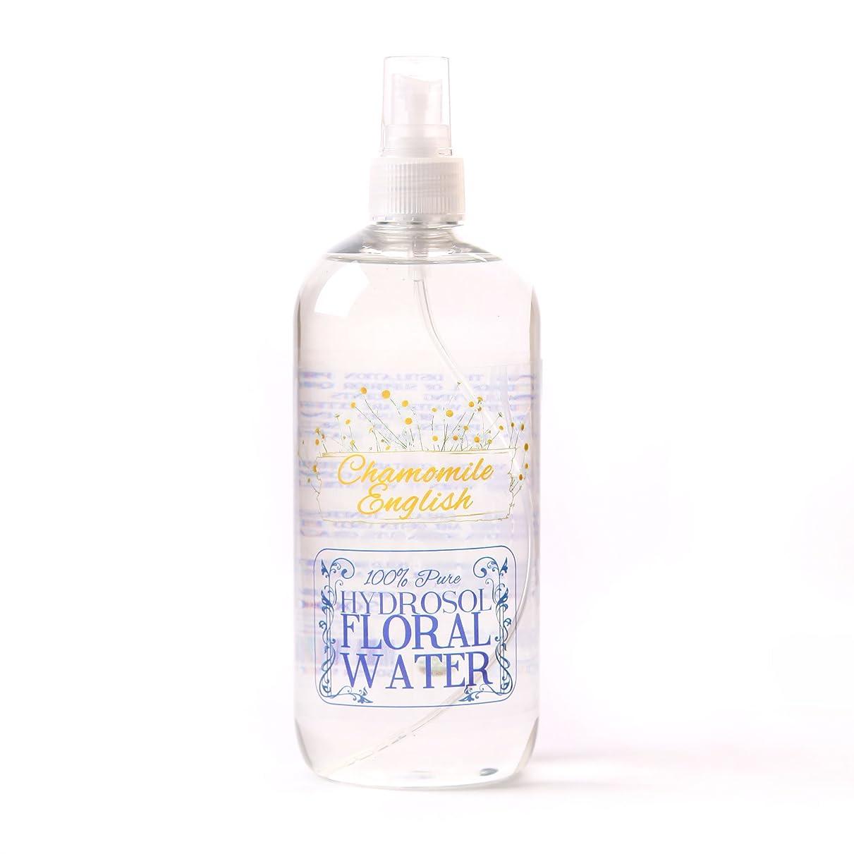 乱雑な焼く拡散するEnglish Chamomile Hydrosol Floral Water With Spray Cap - 500ml