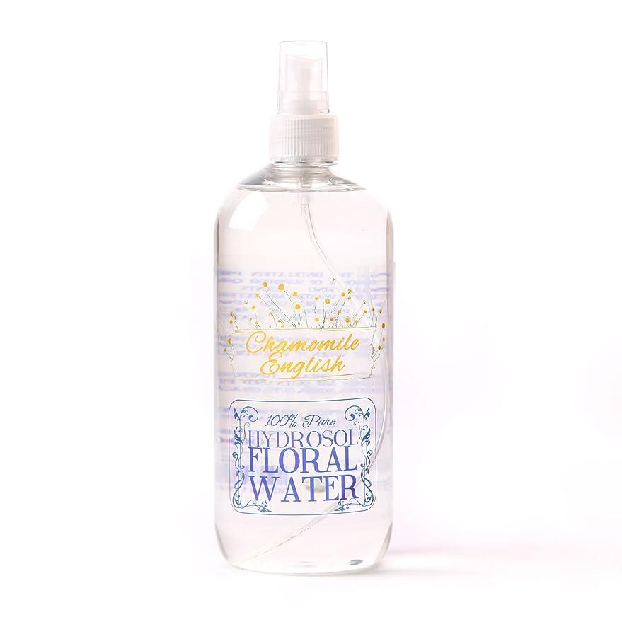 恐れる不忠ドームEnglish Chamomile Hydrosol Floral Water With Spray Cap - 500ml