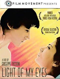 Light of My Eyes (English Subtitled)