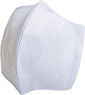 レワード(Reward) 日本製 楽々通気マスク 野球ユニフォームメーカーが作った洗える立体布マスクAC106 裏メッシュ素材 銀イオン効果(防臭/抗菌) 国内生産(浜松工場)