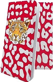 T-01A ケース 手帳型 動物 動物柄 アニマル どうぶつ 虎 タイガー ヒョウ柄 豹柄 アイエス ティー 和柄 和風 日本 japan 和 T01A かっこいい 11259-1001-10001388-T01A