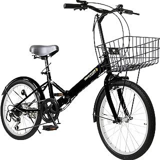折りたたみ自転車 20インチ MB-08 シマノ6段変速ギア フロントライト・ロック錠・カゴ付き 折畳み 自転車 折り畳み自転車 ミニベロ 小径車