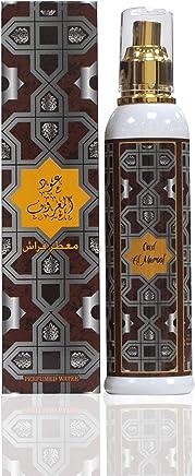 Oud Al Maroof Room Freshner 220 ml By Dhamma perfumes