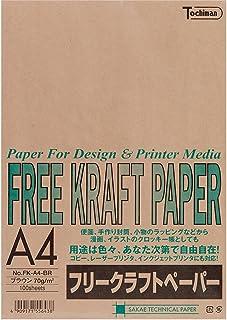 SAKAEテクニカルペーパー フリークラフトペーパー A4 100枚 ブラウン FK-A4-BR