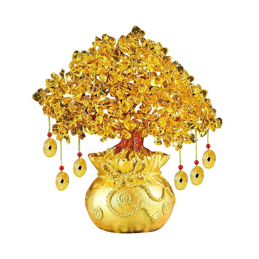 黄ばむ前投薬ブローVosarea ホームオフィス用風水盆栽マネーツリークリスタルの富と運の木のテーブルデコレーション19cm(イエロー)