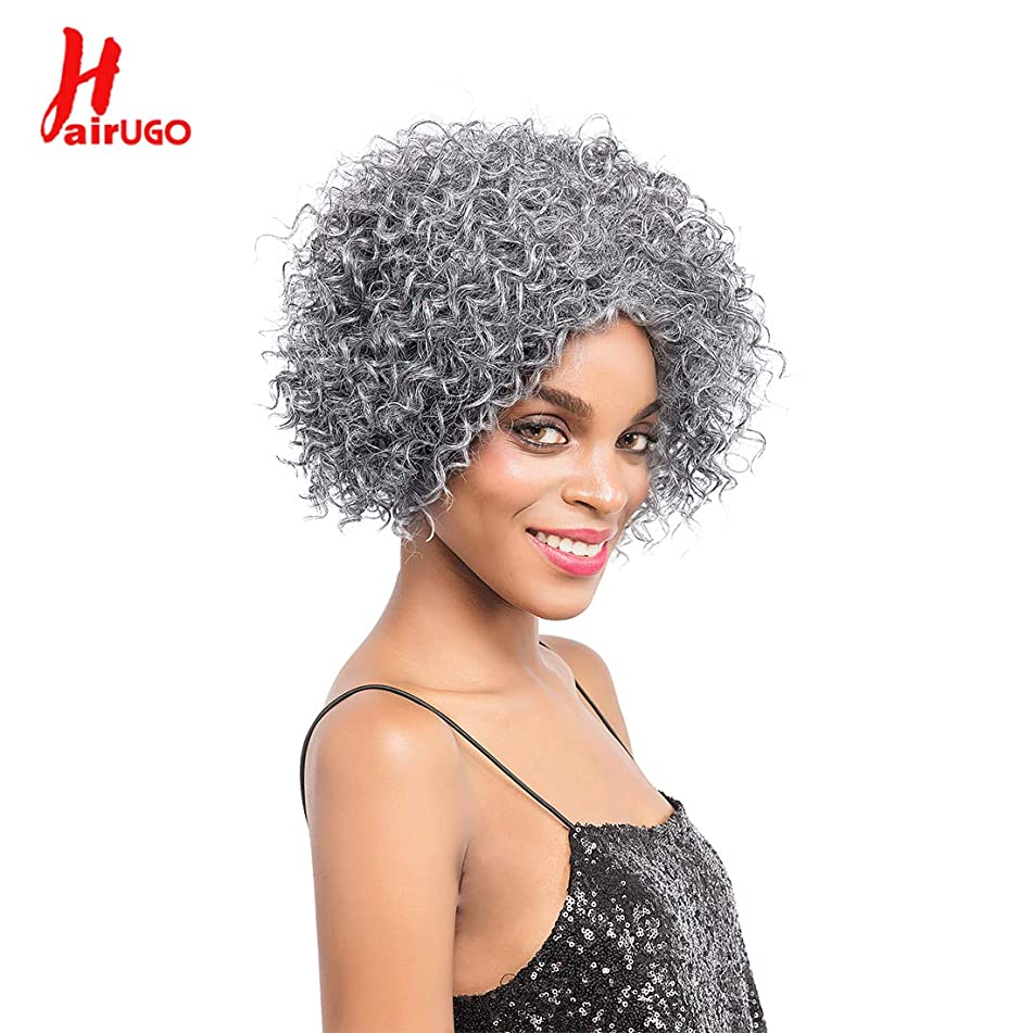HairUGo Short Curly Wigs, Natural Curly 10