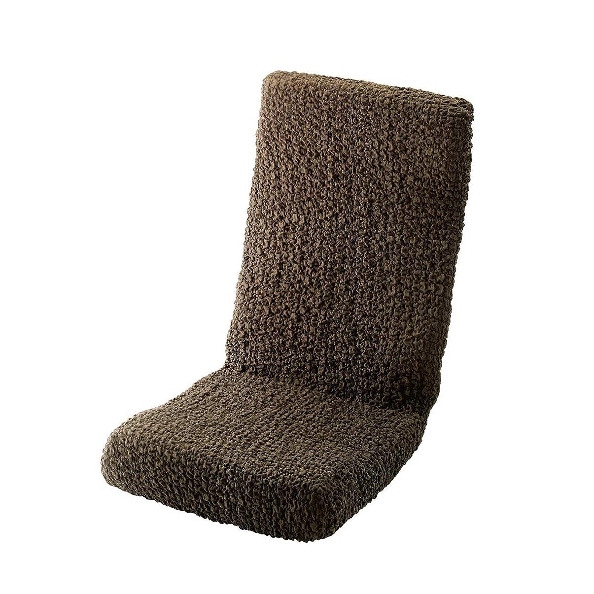 食堂テクニカルなめらかな椅子カバー 座面 フィット 北欧 洗える!のびる!フィットするthe椅子カバー
