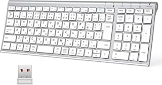 iClever キーボードワイヤレスキーボード JIS基準 日本語配列 超薄型 テンキー付き 無線 2.4G キーボード USB充電式 フルサイズアルミ合金製 パソコンPC用 Windows対応 Mac対応 18月間無償保証 日本語説明書 シル...