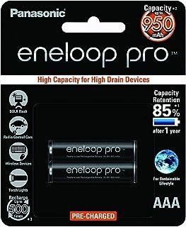بطارية متعددة الاستخدامات من باناسونيك - eneloop-950