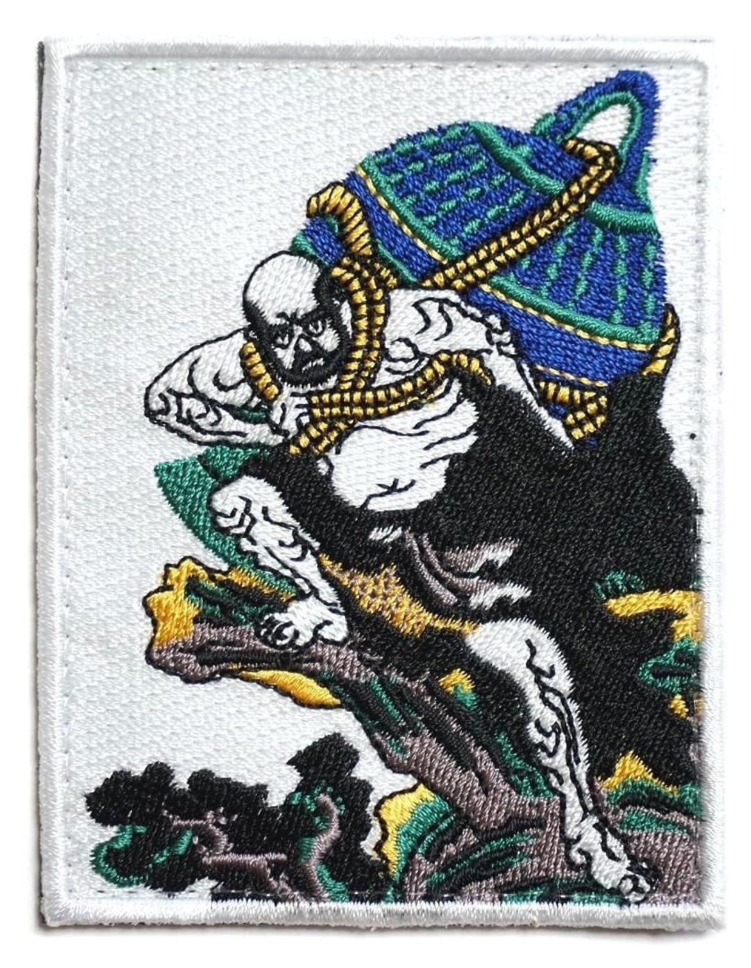 [Japan Import] 100% Embroidery Verclo Patches Japan Yoshifuji Utagawa Ukiyo-e A0234