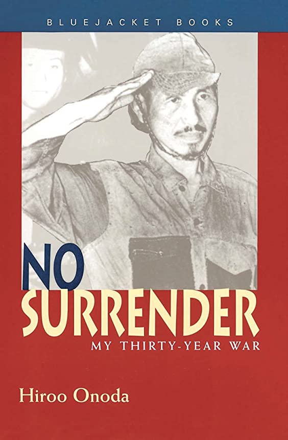 テメリティ状リースNo Surrender: My Thirty-Year War (English Edition)
