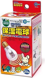 マルカン 保温電球 20W HD-20