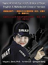 Typical Work for a U.S. Police Officer: English & Bidialectal Chinese Version 美國執法部門──英語及中文正簡對照版(英文、正體中 文、簡體中文) 美国地方治安工作-英...