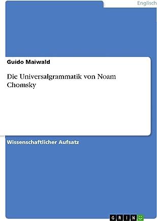Amazon com: Noam Chomsky - World Literature / Literature