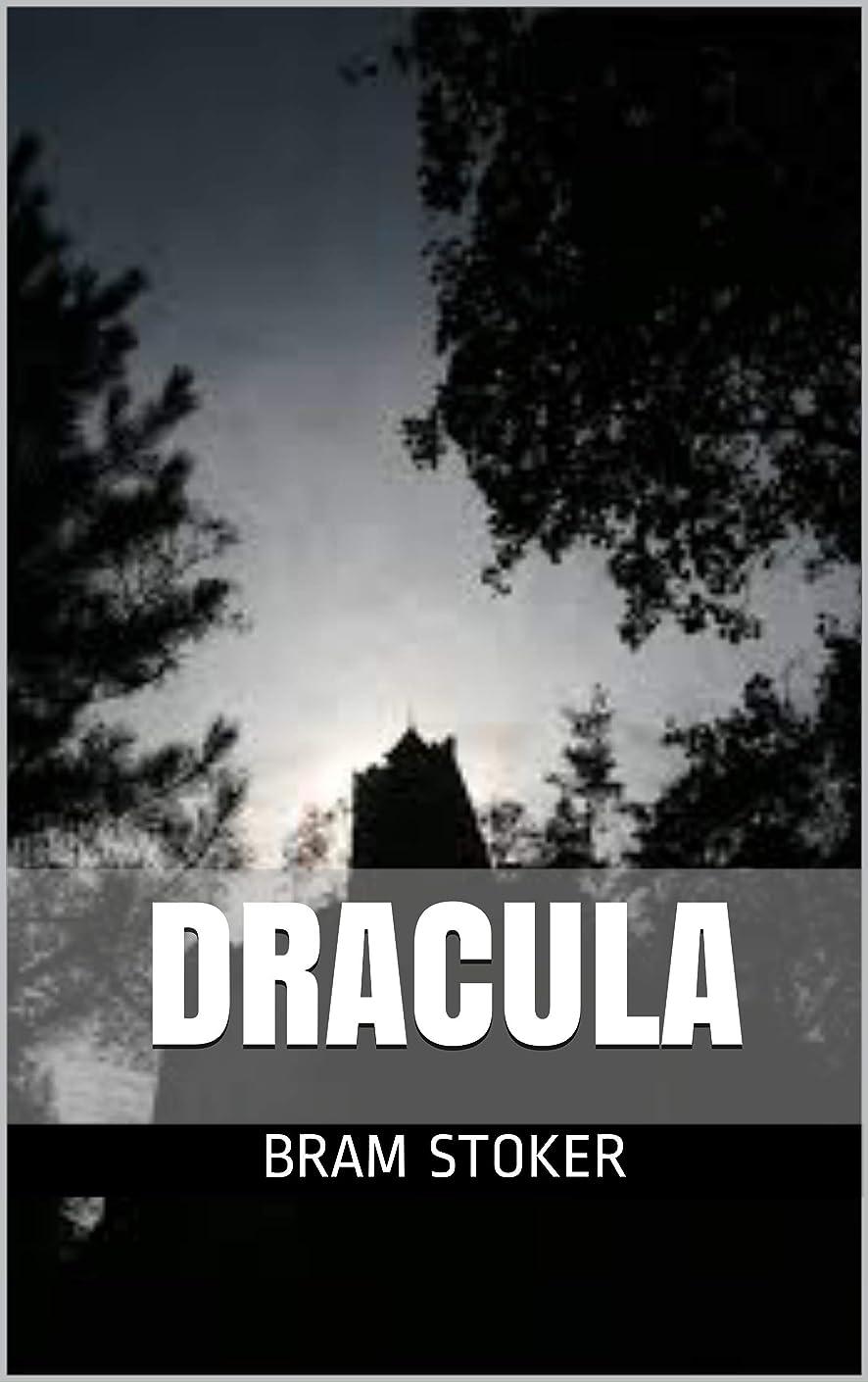 お香北支配するDRACULA (English Edition)