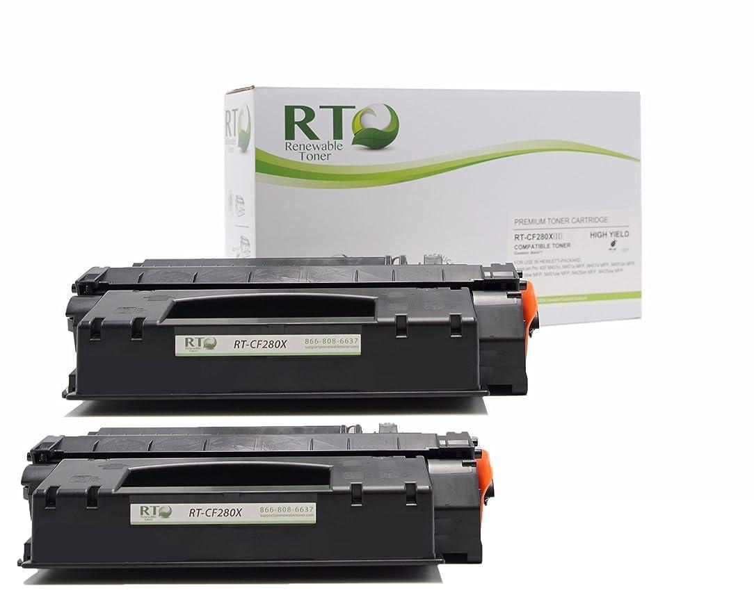 Renewable Toner Compatible Toner Cartridge High Yield Replacement HP 80X CF280X for LaserJet M401 M425 (Black, 2-Pack) rpb66078408
