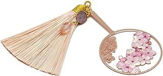 Segnalibro libri nappa fiori di perle ciliegio giappone ottone resina regali personalizzati regalo di natale anniversario ...