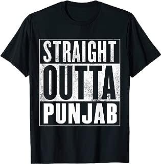 Punjab India T-Shirt - Straight Outta Punjab Shirt
