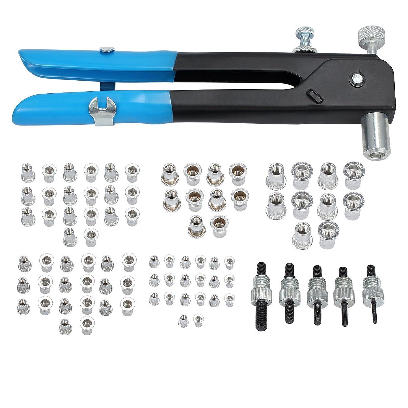 Proster ハンドリベッター セット 86pcs リベット用工具 86pcs ナット カウンター シャフトなどに対応