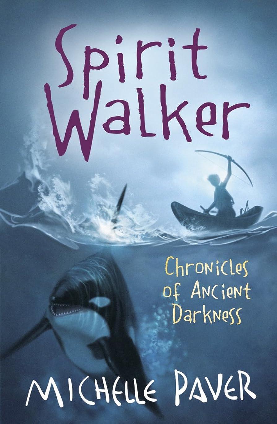 世界記録のギネスブック中落胆したChronicles of Ancient Darkness: Spirit Walker: Book 2
