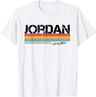 Jordan Retro Style T Shirt