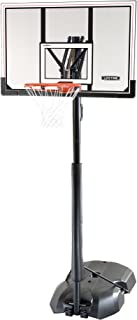Lifetime 51544 Front Court Portable Basketball System, 50 Inch Shatterproof Backboard