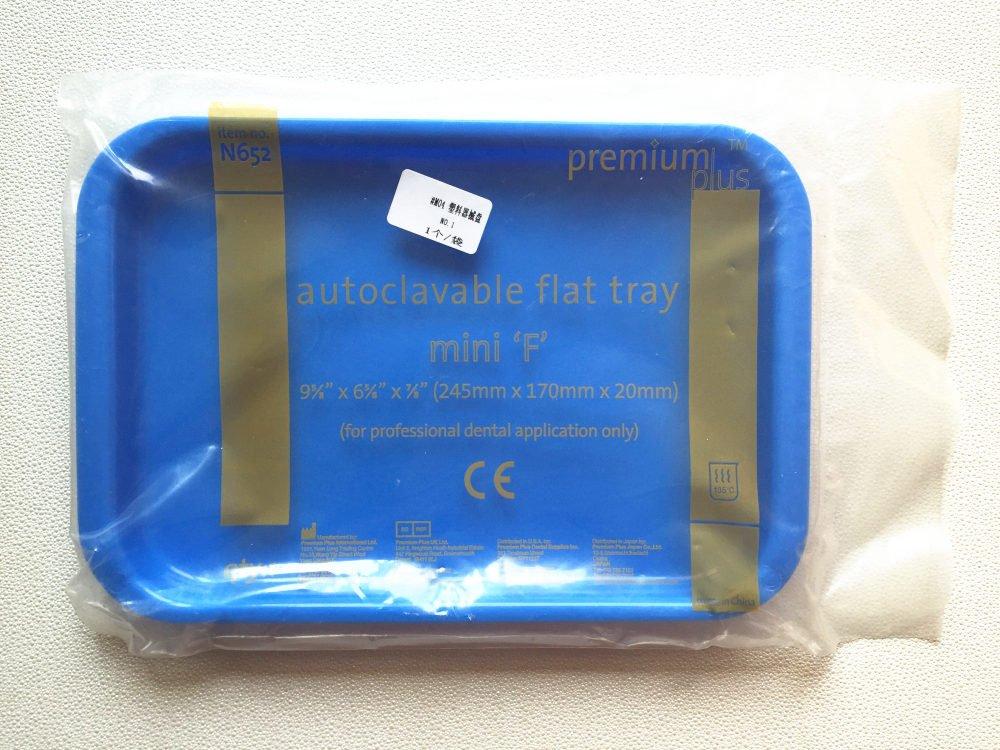 Excellent Dental Under blast sales Instrument autoclavable Trays pcs 5 NO.01 Mini