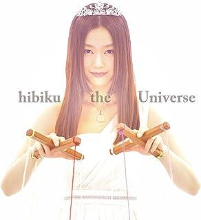 hibiku 1st アルバム 「hibiku the Universe」【CD】