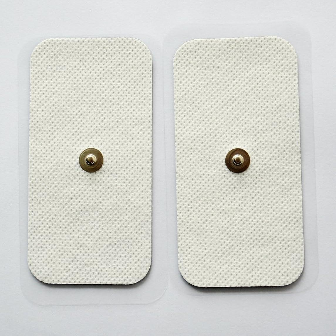 無コンデンサー第五Konmed 粘着パッド 低周波用 電極パッド 20ペア/40枚入り, 角形5cm*10cm