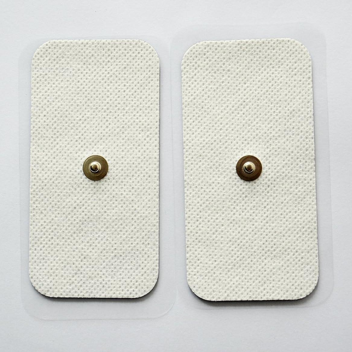 豆腐変化する黄ばむKonmed 粘着パッド 低周波用 電極パッド 20ペア/40枚入り, 角形5cm*10cm