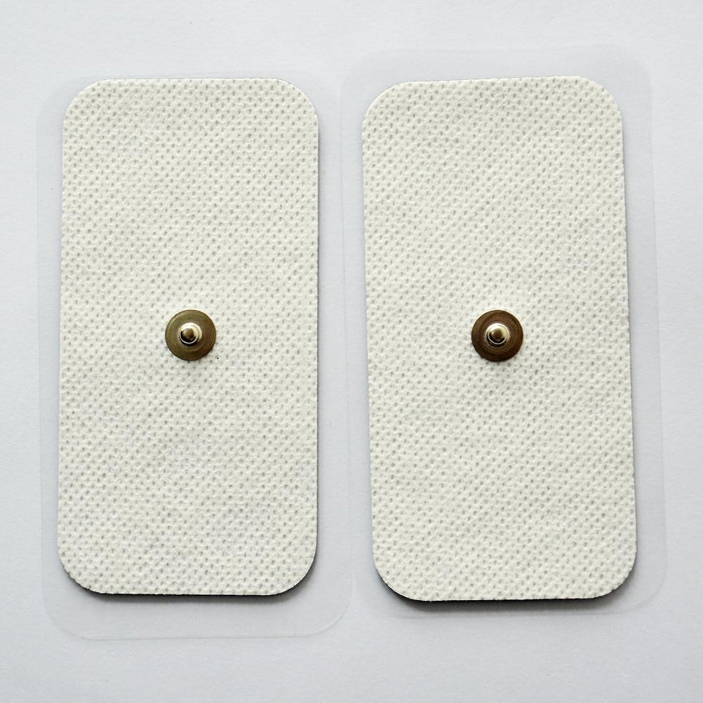 広告電気技師物思いにふけるKonmed 粘着パッド 低周波用 電極パッド 20ペア/40枚入り, 角形5cm*10cm