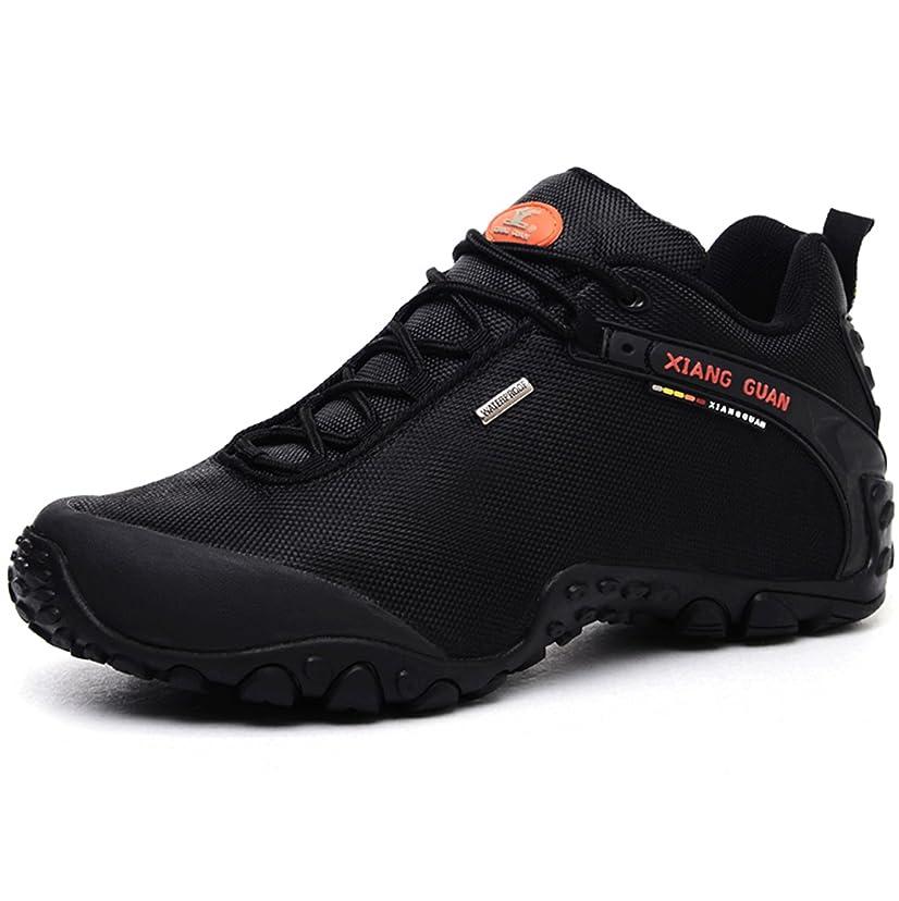 偽造ベリー勤勉[ショウカン] 登山靴 メンズ トレッキングシューズ ハイキングシューズ 防滑 アウトドアスニーカー