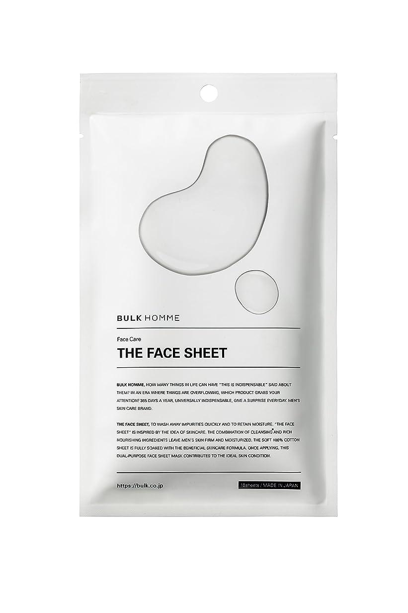 お嬢老人通路バルクオム THE FACE SHEET フェイスシート(低刺激 拭き取り化粧水)10枚