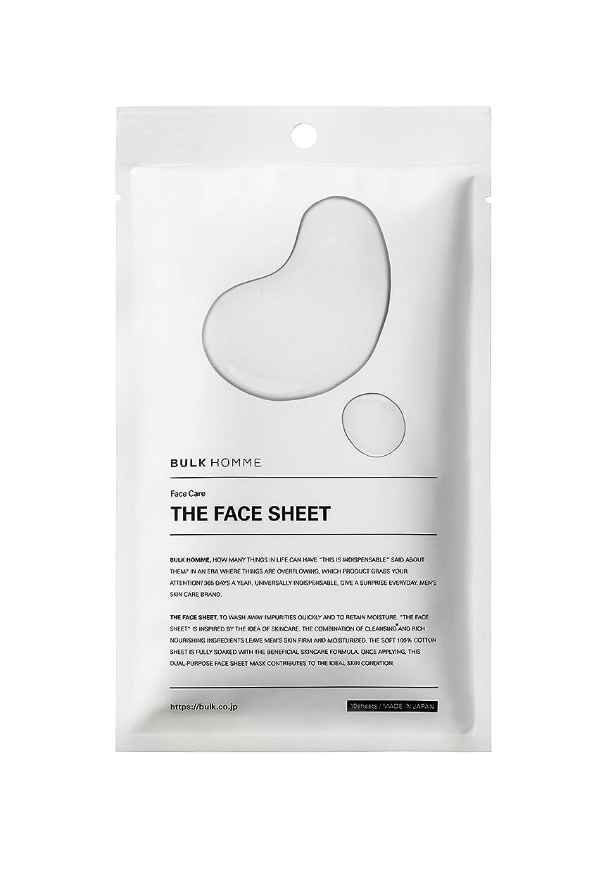 時代哲学博士表面バルクオム THE FACE SHEET フェイスシート(低刺激 拭き取り化粧水)10枚