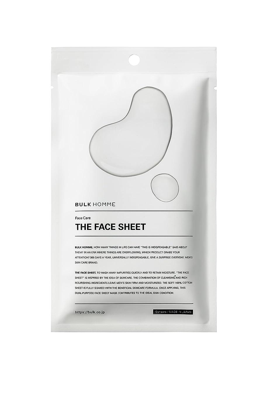 を必要としていますドーム一般的に言えばバルクオム THE FACE SHEET フェイスシート(低刺激 拭き取り化粧水)10枚