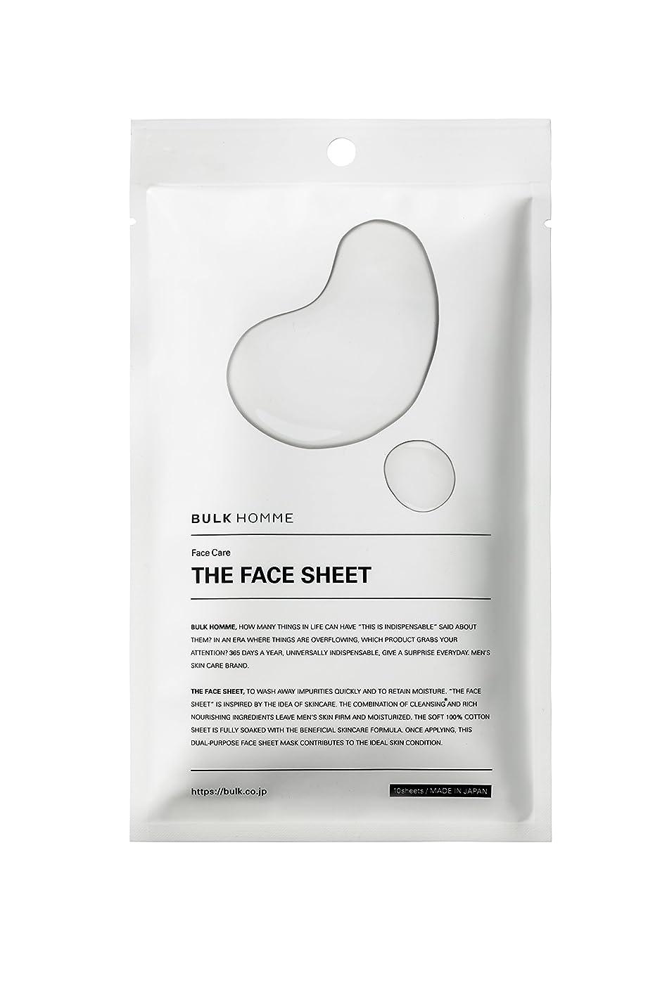 びっくりしたするだろう実際バルクオム THE FACE SHEET フェイスシート(低刺激 拭き取り化粧水)10枚