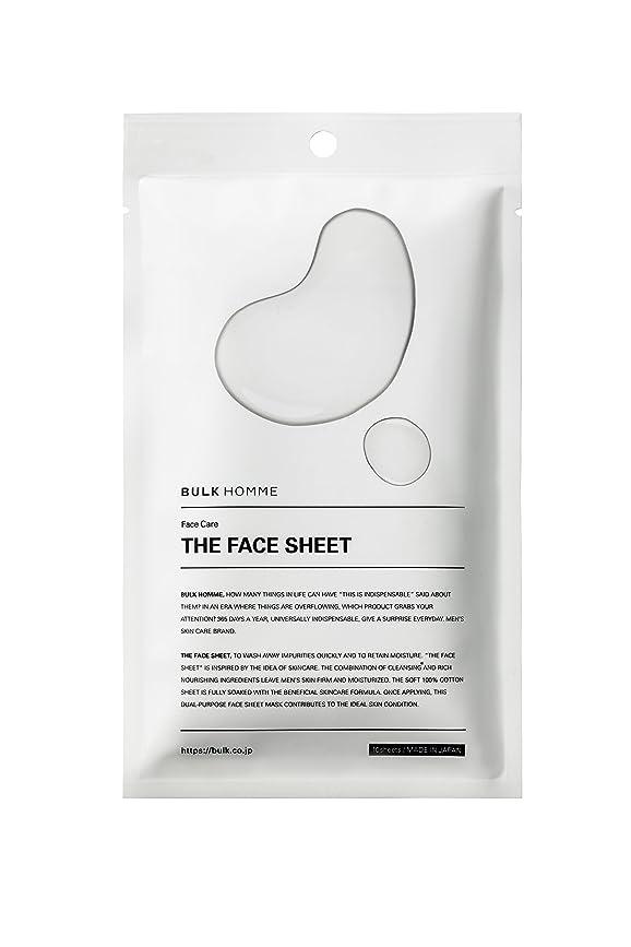 インド有料忠誠バルクオム THE FACE SHEET フェイスシート(低刺激 拭き取り化粧水)10枚