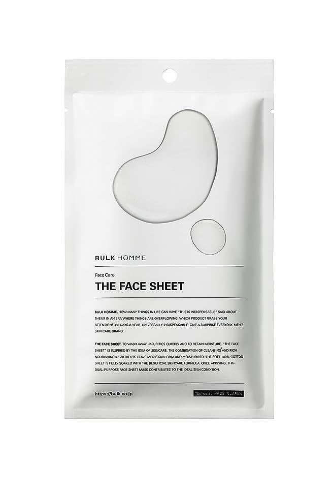 文引き潮典型的なバルクオム THE FACE SHEET フェイスシート(低刺激 拭き取り化粧水)10枚