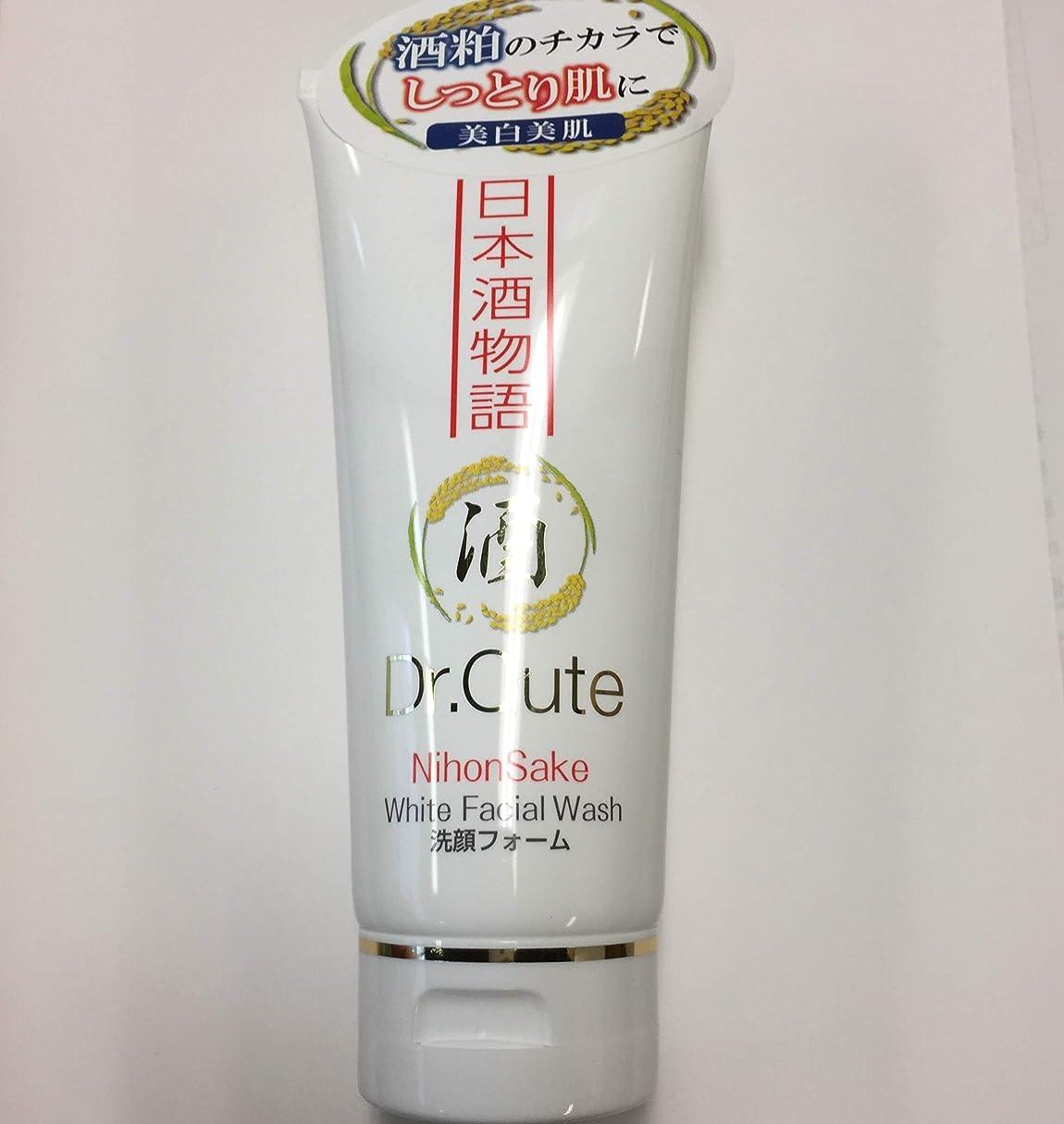 ガラス死傷者重力Dr.Cute洗顔フォーム150g日本酒物語