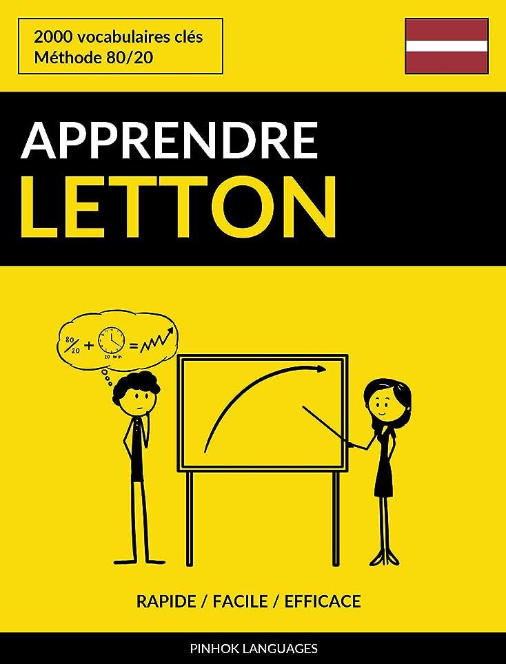 申請中コマンド軸Apprendre le letton - Rapide / Facile / Efficace: 2000 vocabulaires clés (French Edition)