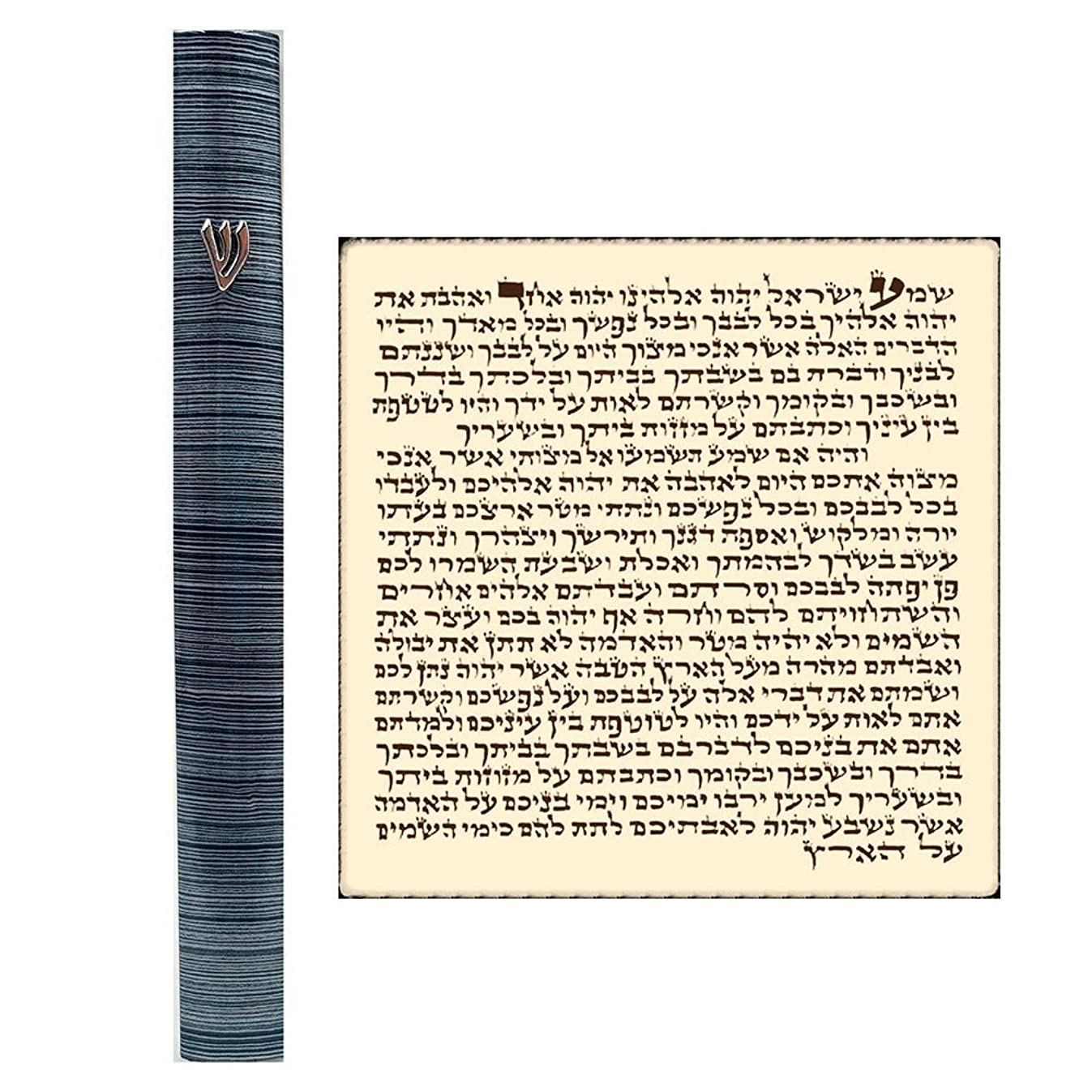 Aluminum Jewish MEZUZAH CASE with Scroll 3D Metal Painted Gray Stripes Classic Israel Judaica Door Mezuza 5