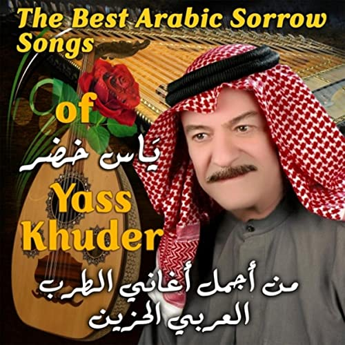 of the sorrow songs