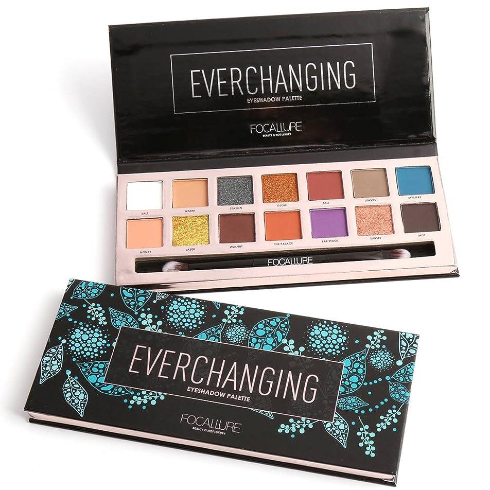 14 Colors Eyeshadow Palette Matte Glitter Shimmer Everchanging Eyeshadow Palette with Brush 14色のマット?グリッター?シマーEverchangingアイシャドウパレット(ブラシ付き)