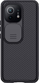 Case with Camera Cover Protection Designed For Xiaomi Mi 11 Slim Thin Case Hard PC Back and Soft Silicone Edge Protective ...