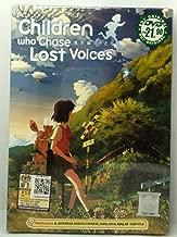 CHILDREN WHO CHASE LOST VOICE - DVD MOVIE BOX SET