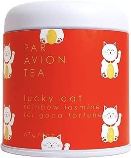 Par Avion Tea , Lucky Cat - Small Batch Loose Leaf Rainbow Jasmine Tea for Good Fortune - 2 oz