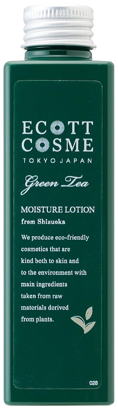 抜け目がないつぼみスパイラルエコットコスメ オーガニック モイスチュアローション 茶葉?静岡県