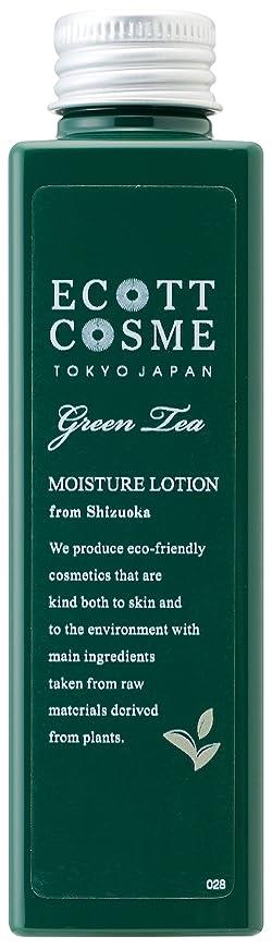 過度のスキニー学校エコットコスメ オーガニック モイスチュアローション 茶葉?静岡県
