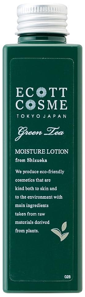 外部マイク余計なエコットコスメ オーガニック モイスチュアローション 茶葉?静岡県